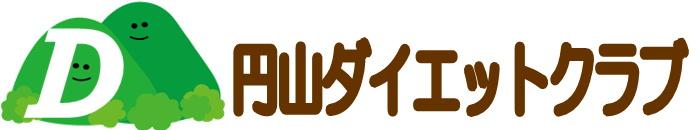 円山ダイエットクラブ